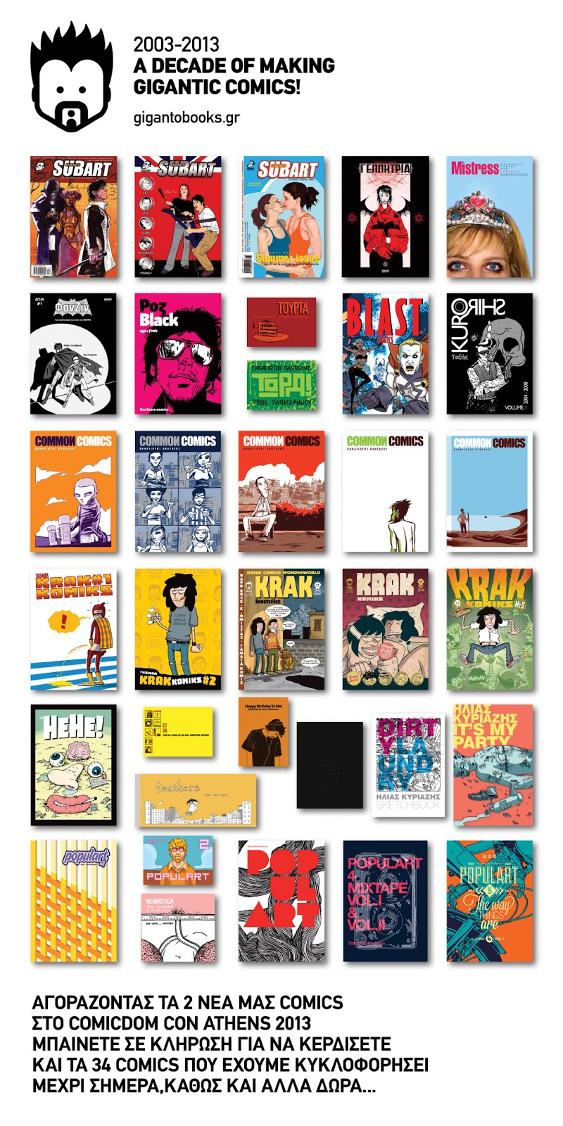 giganto_10years_all-34-comics_contest_low_1300x2600px