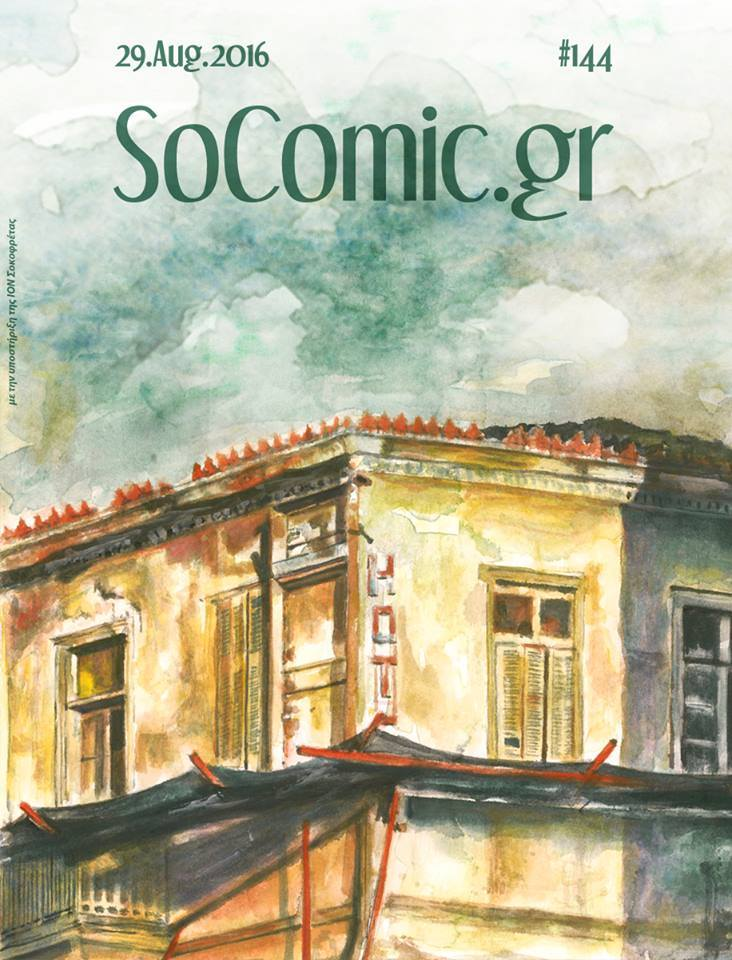 socomic cover