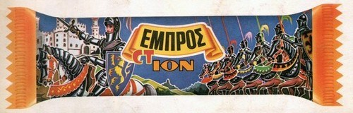 gofreta-empros-ion