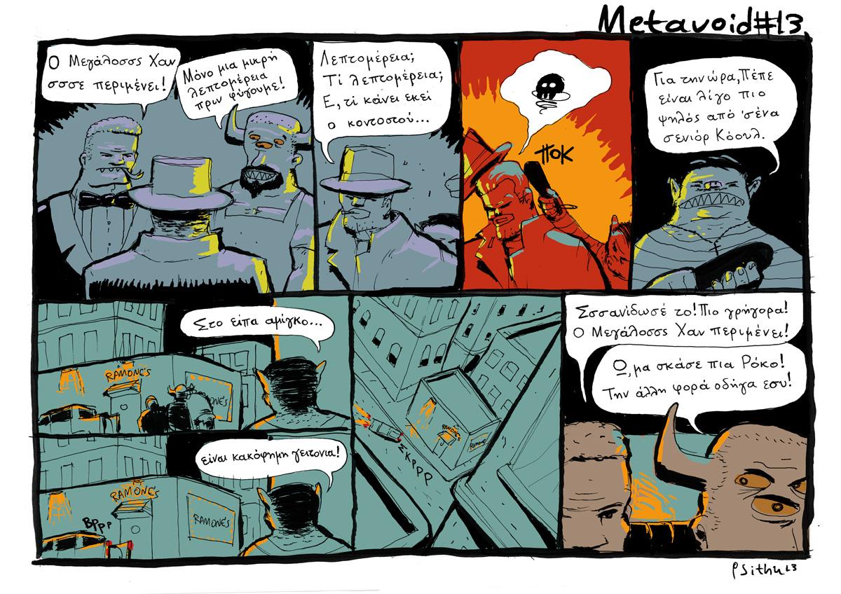 Metavoidi_Ep13