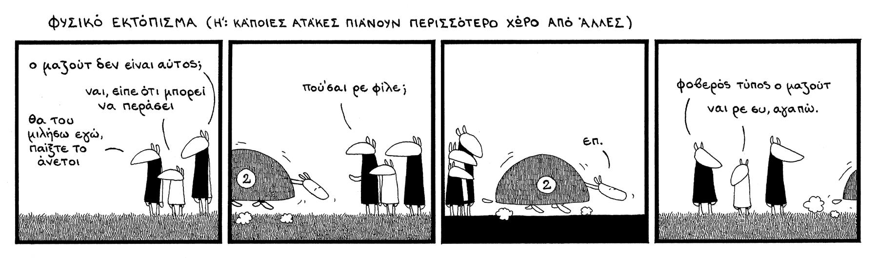 mazutt_