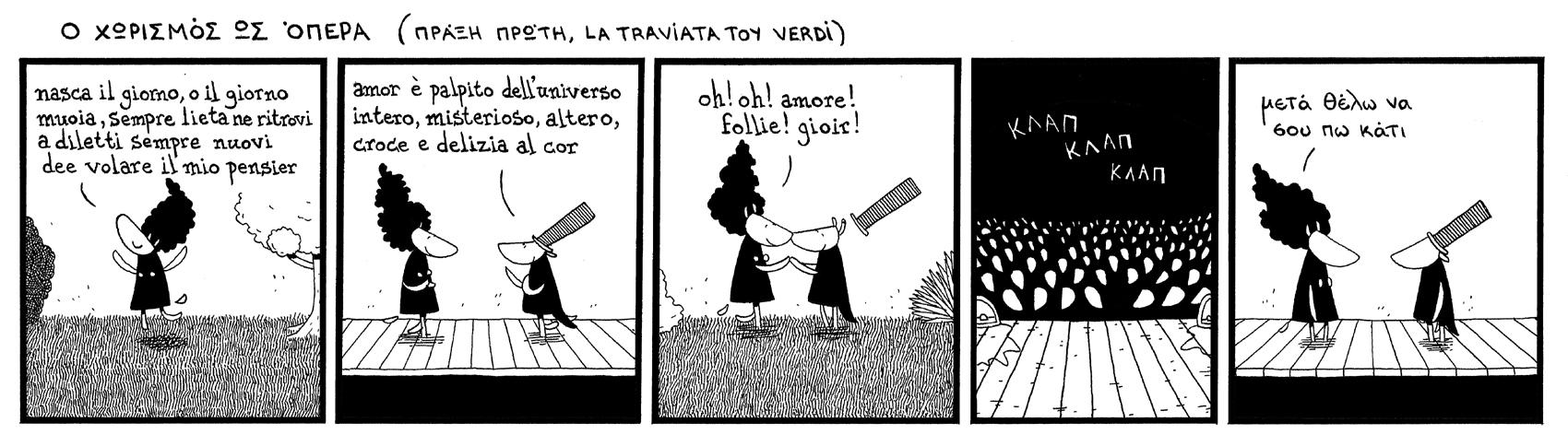 opera_