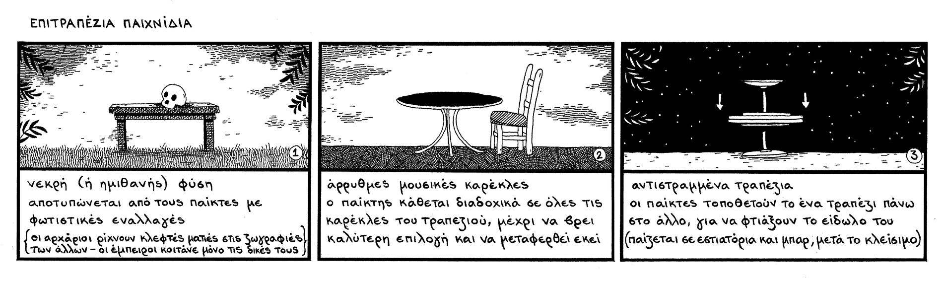 tables_