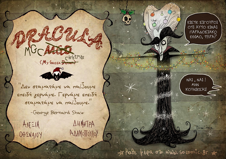 dracula_xmas_postcard (1)