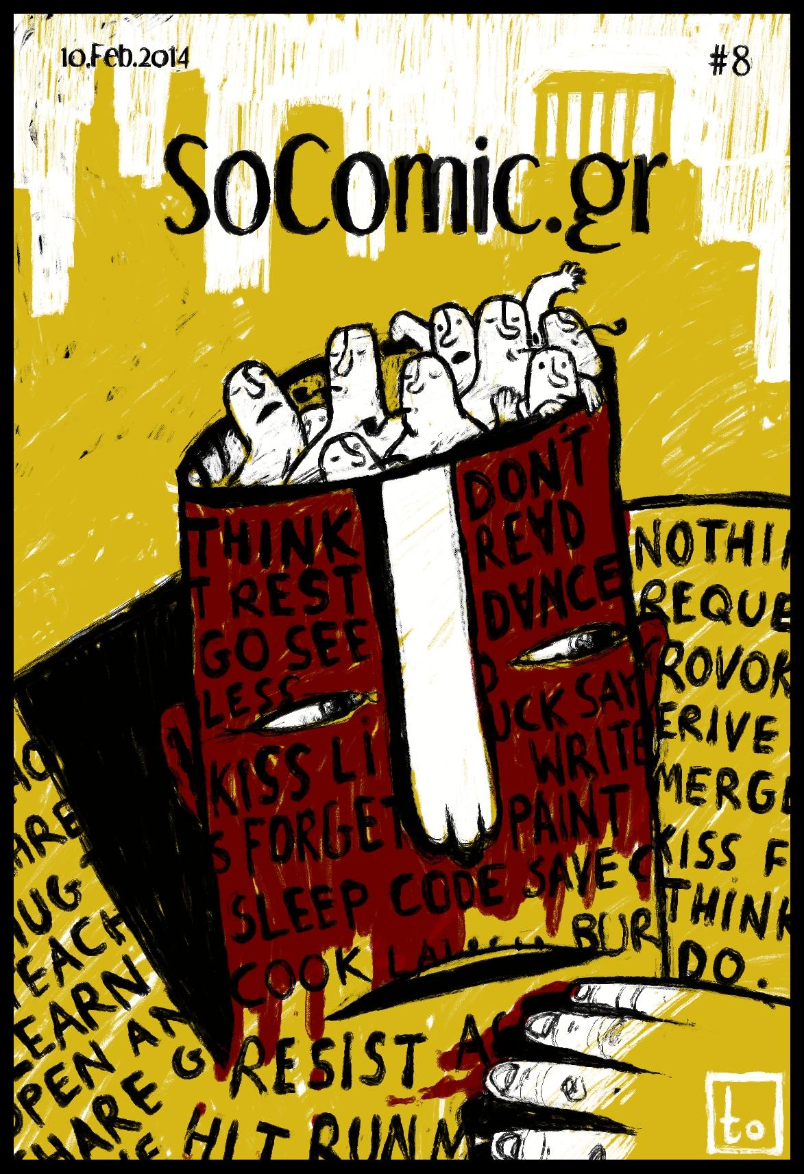SoComic_Cover_Tautologos (1)