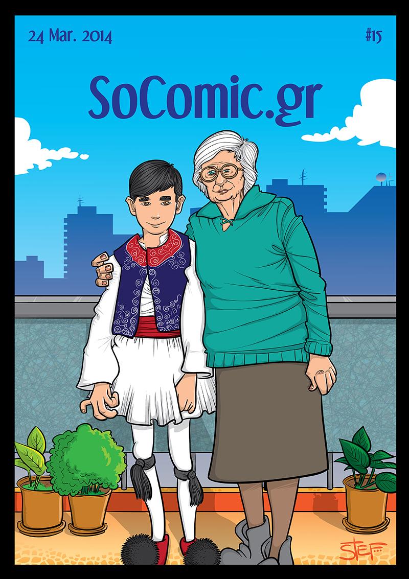 socomic cover