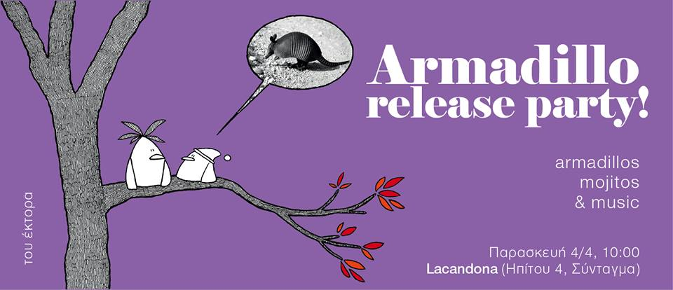 armadillo release party