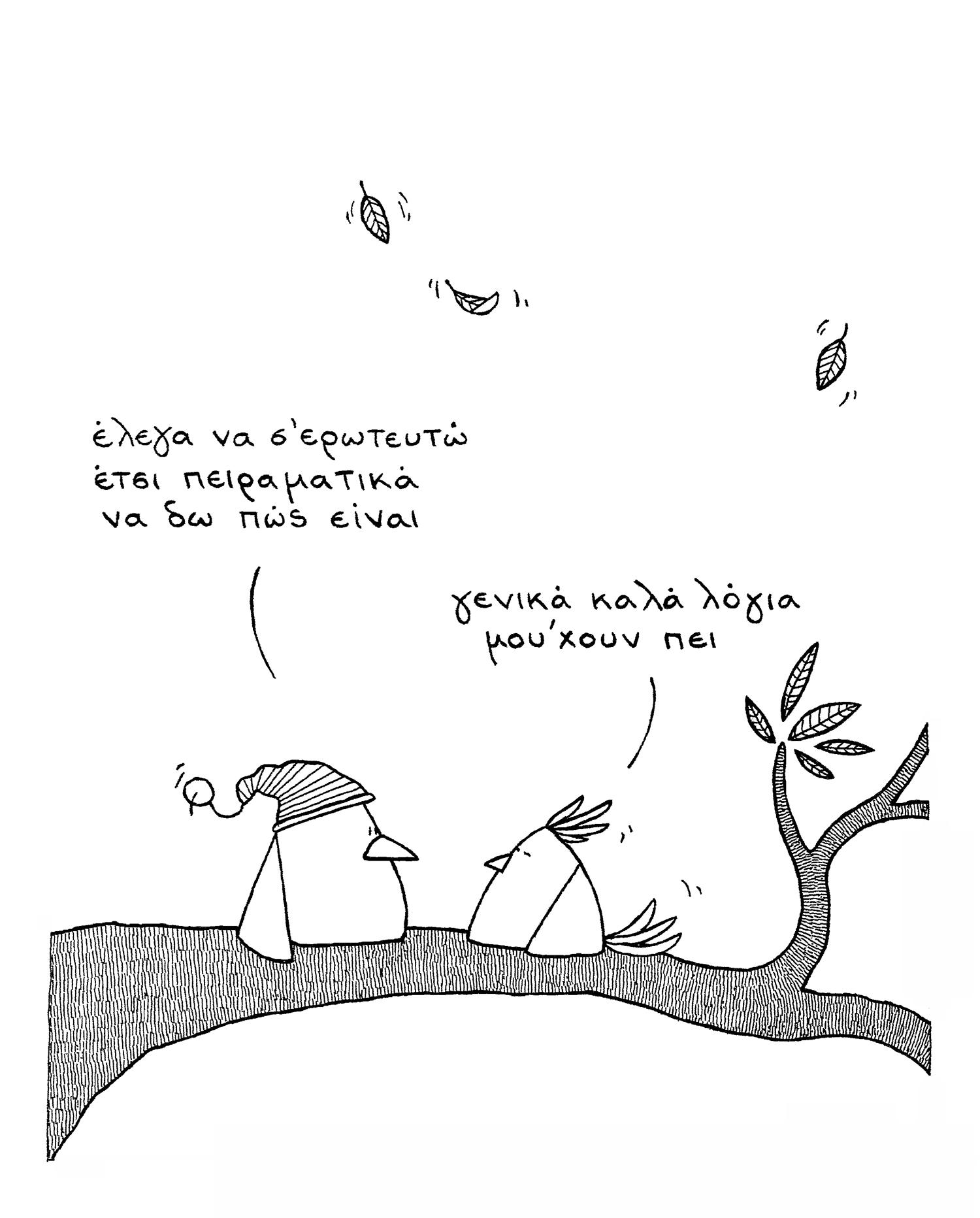 lovebirds_