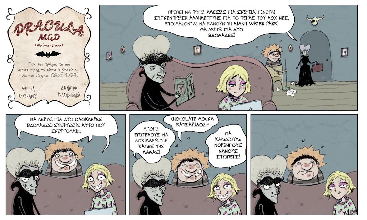 dracula203