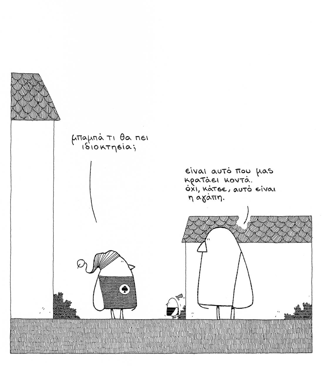 property_