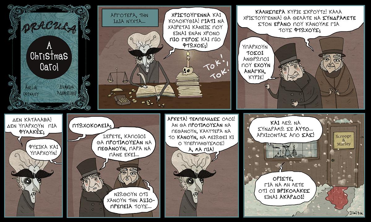Dracula_CC_3