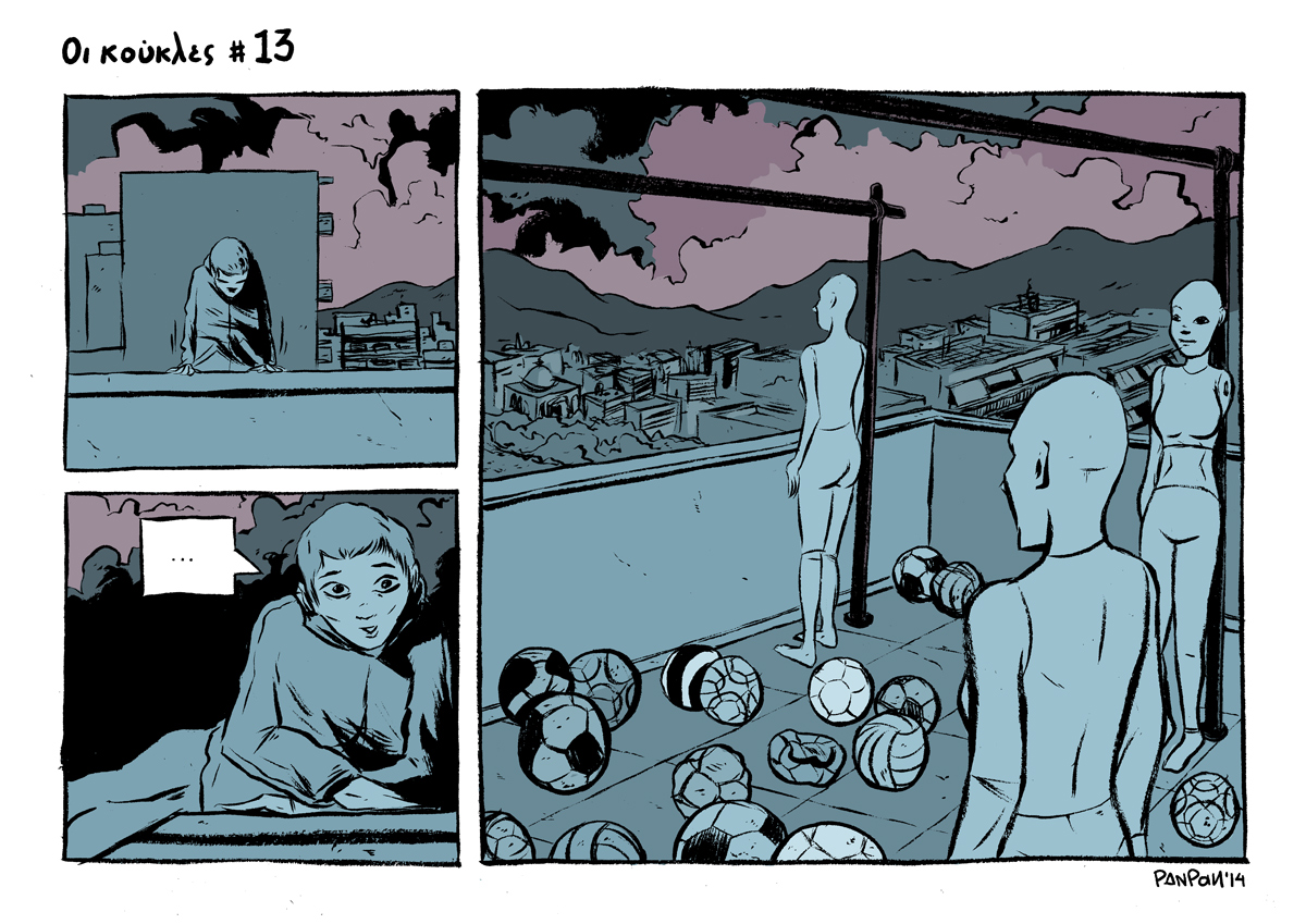 oi-koukles-13