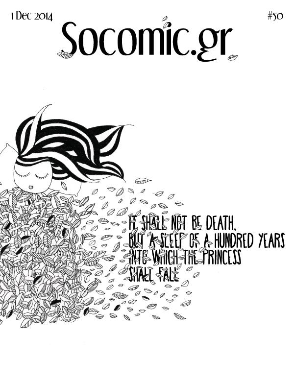 socomic (1)