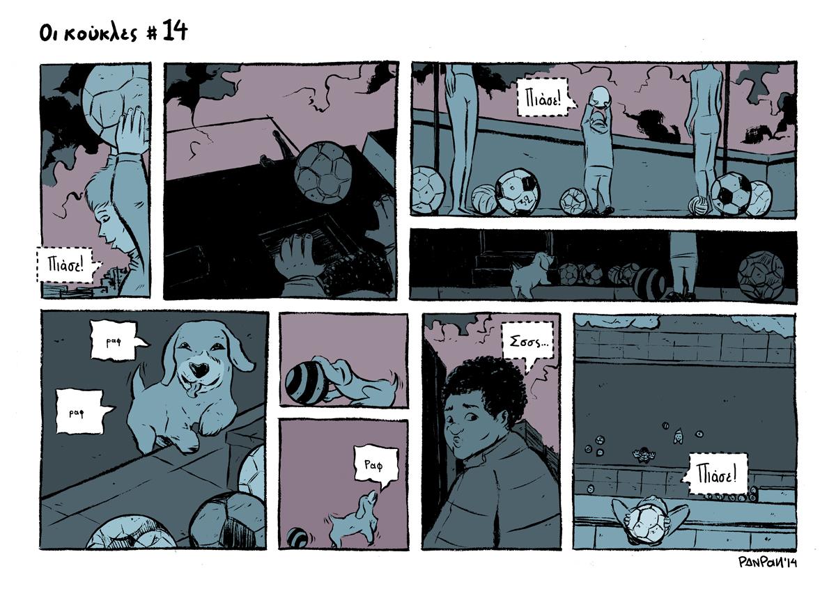 oi-koukles-14