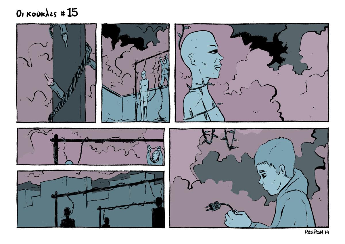 oi-koukles-15