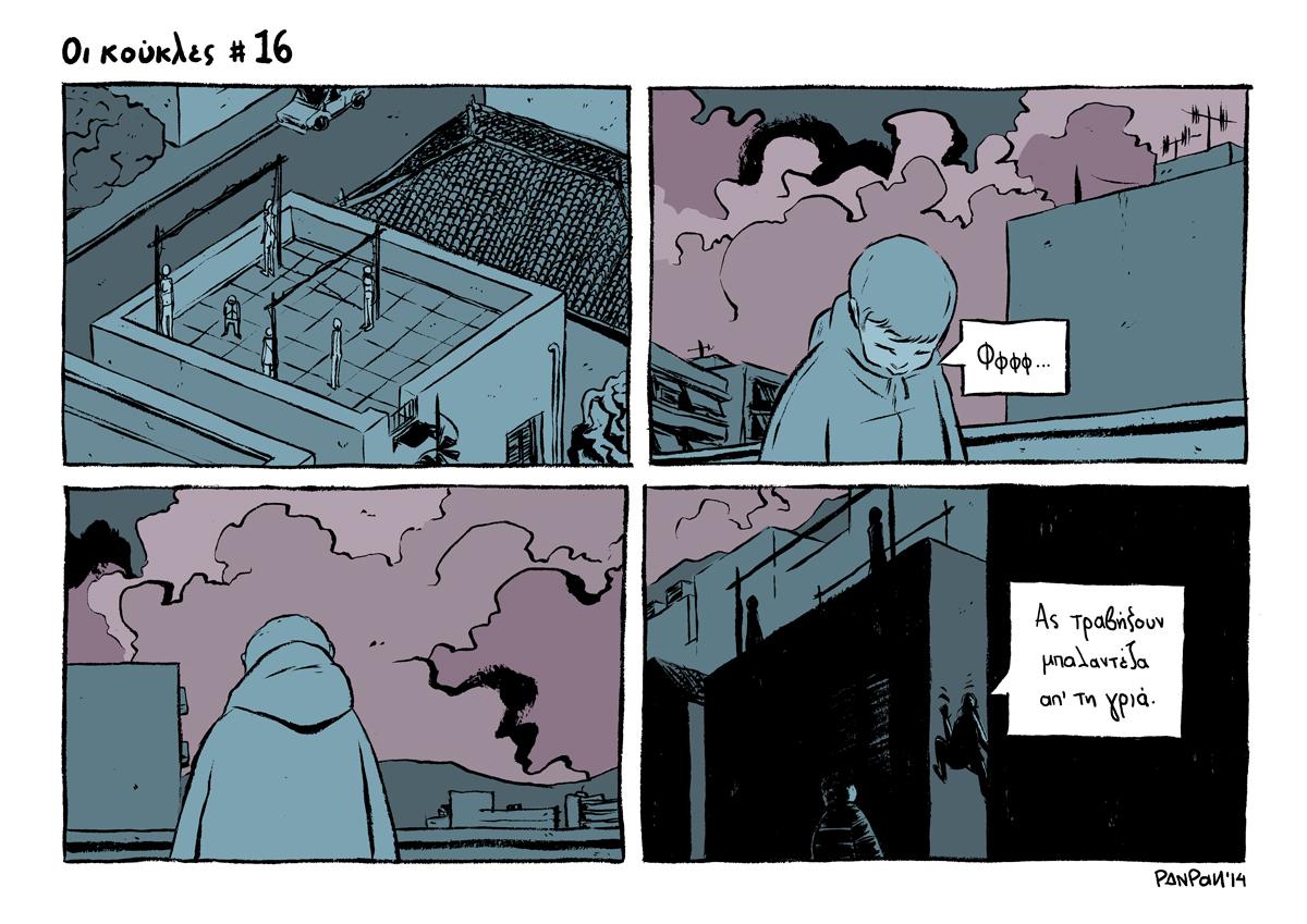 oi-koukles-16