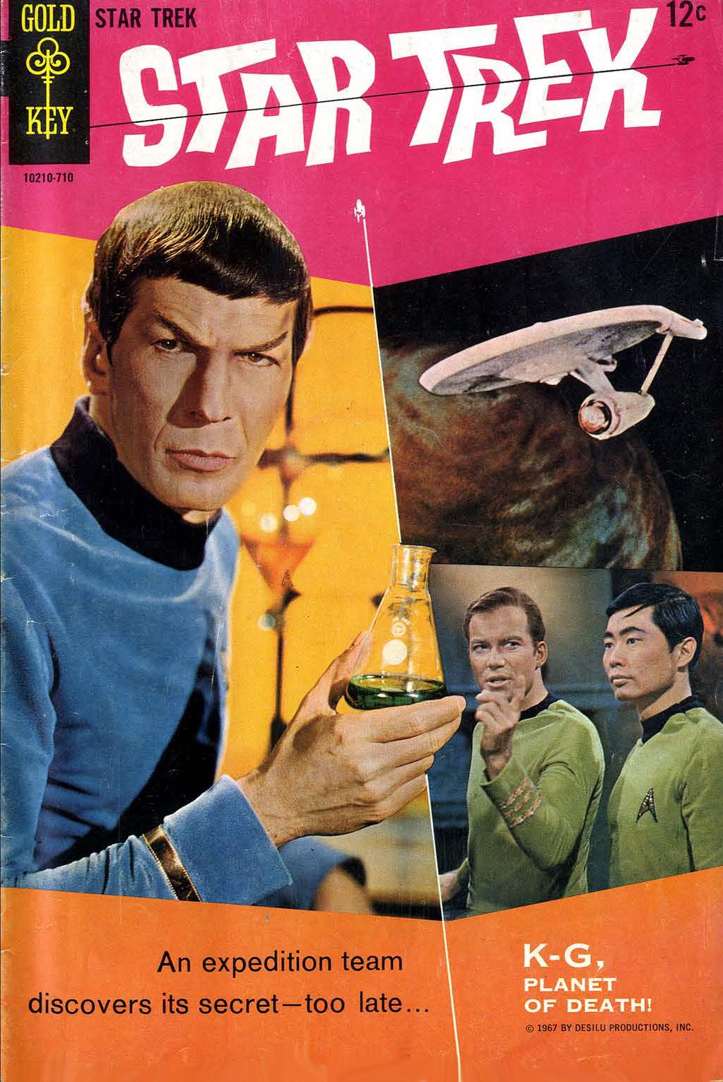 Star-Trek-Gold-Key-1