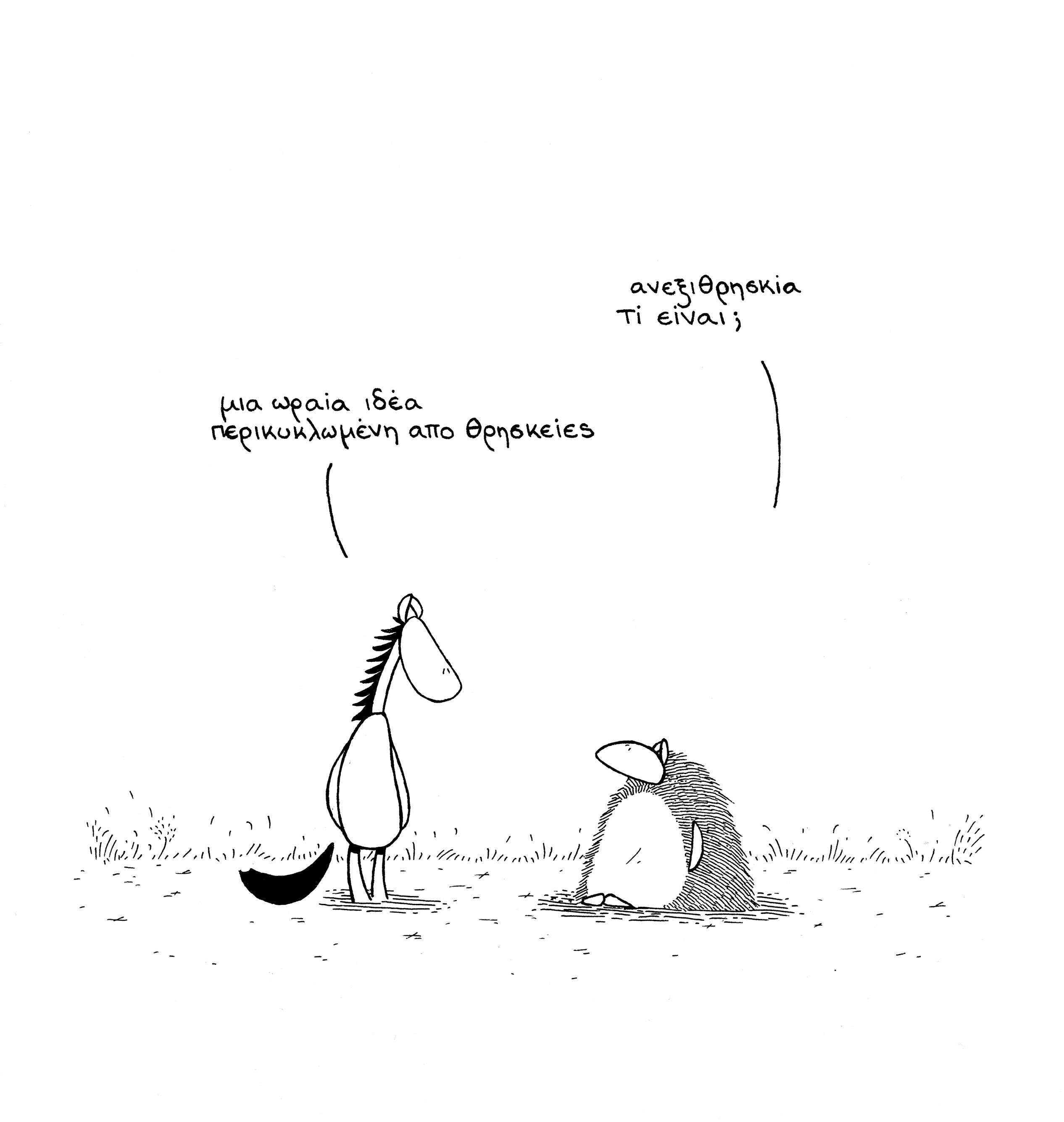 religious-hedgehog