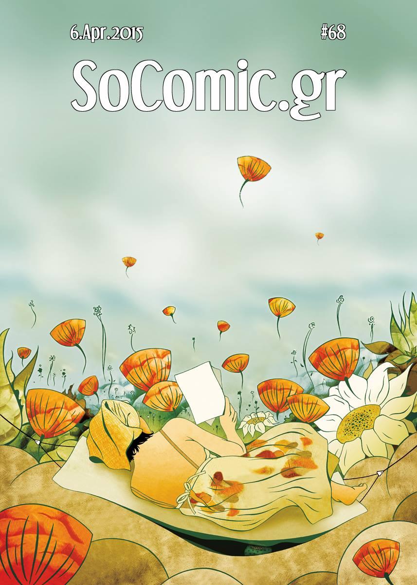 Socomic