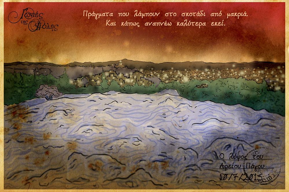postcard_Dimi_final (1)