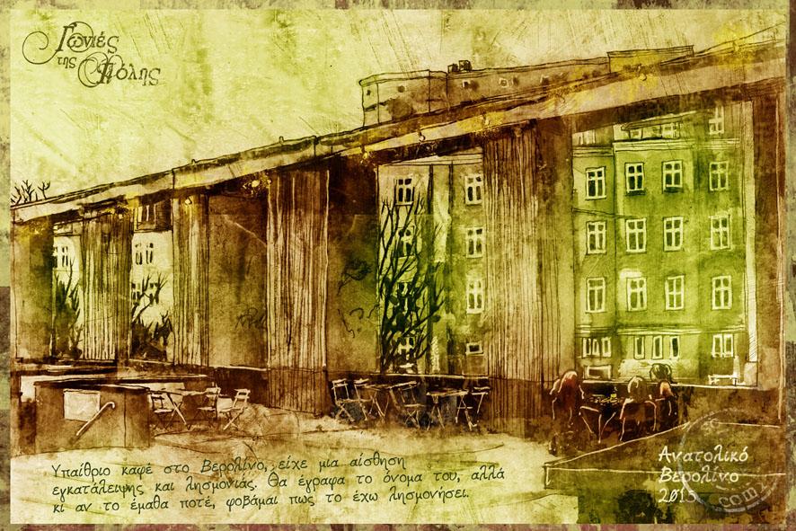 postcard-socomic_logo2