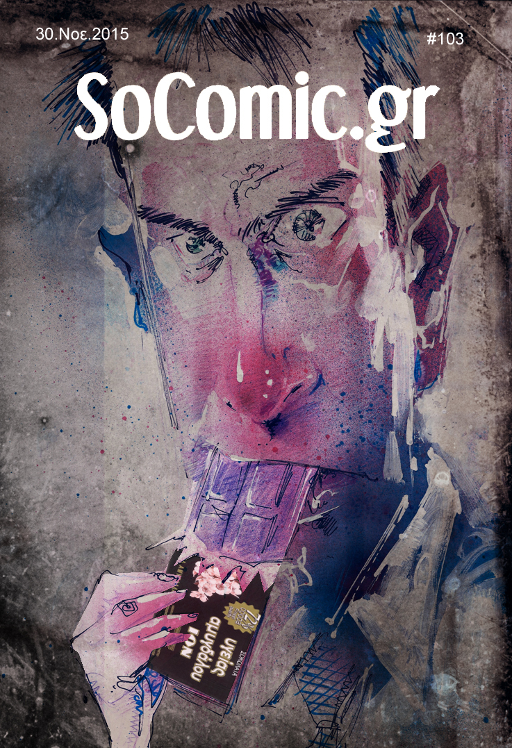 socomic_cover