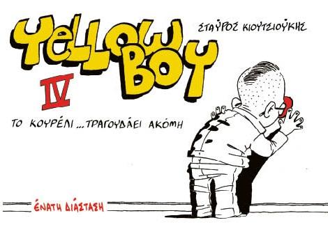 yellowboyIV