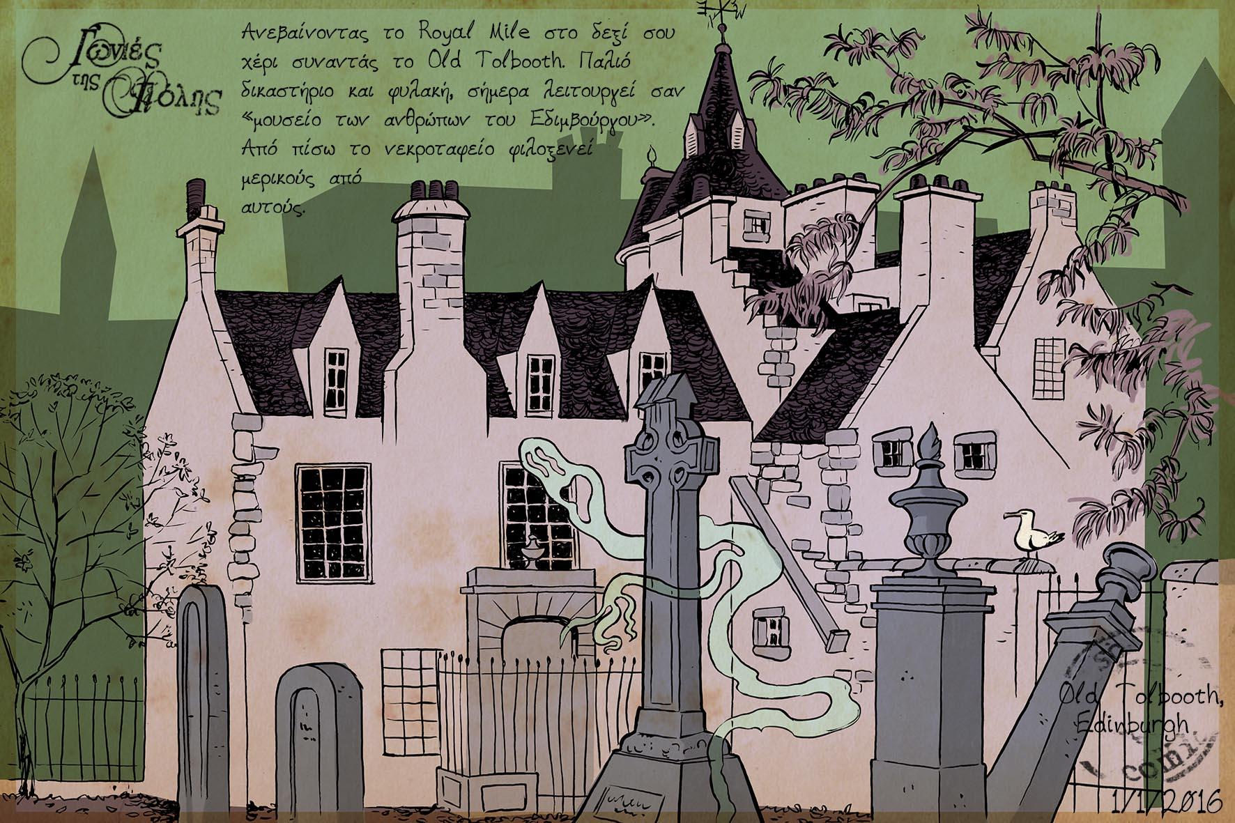 oldtolbouth&graveyard