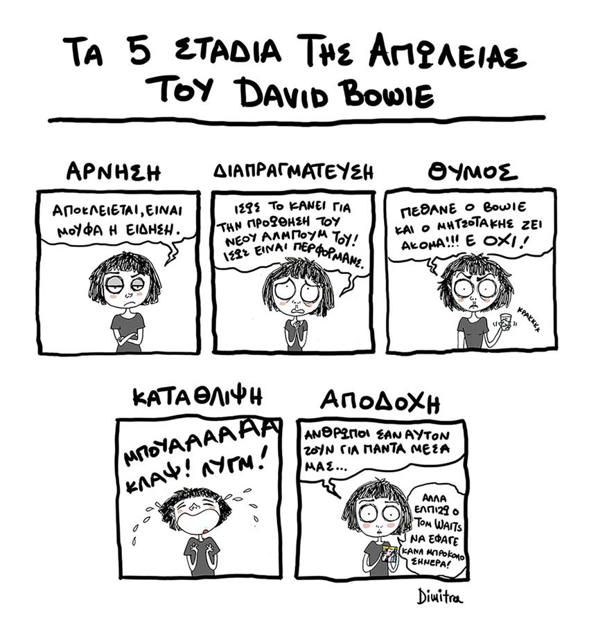 ts_42