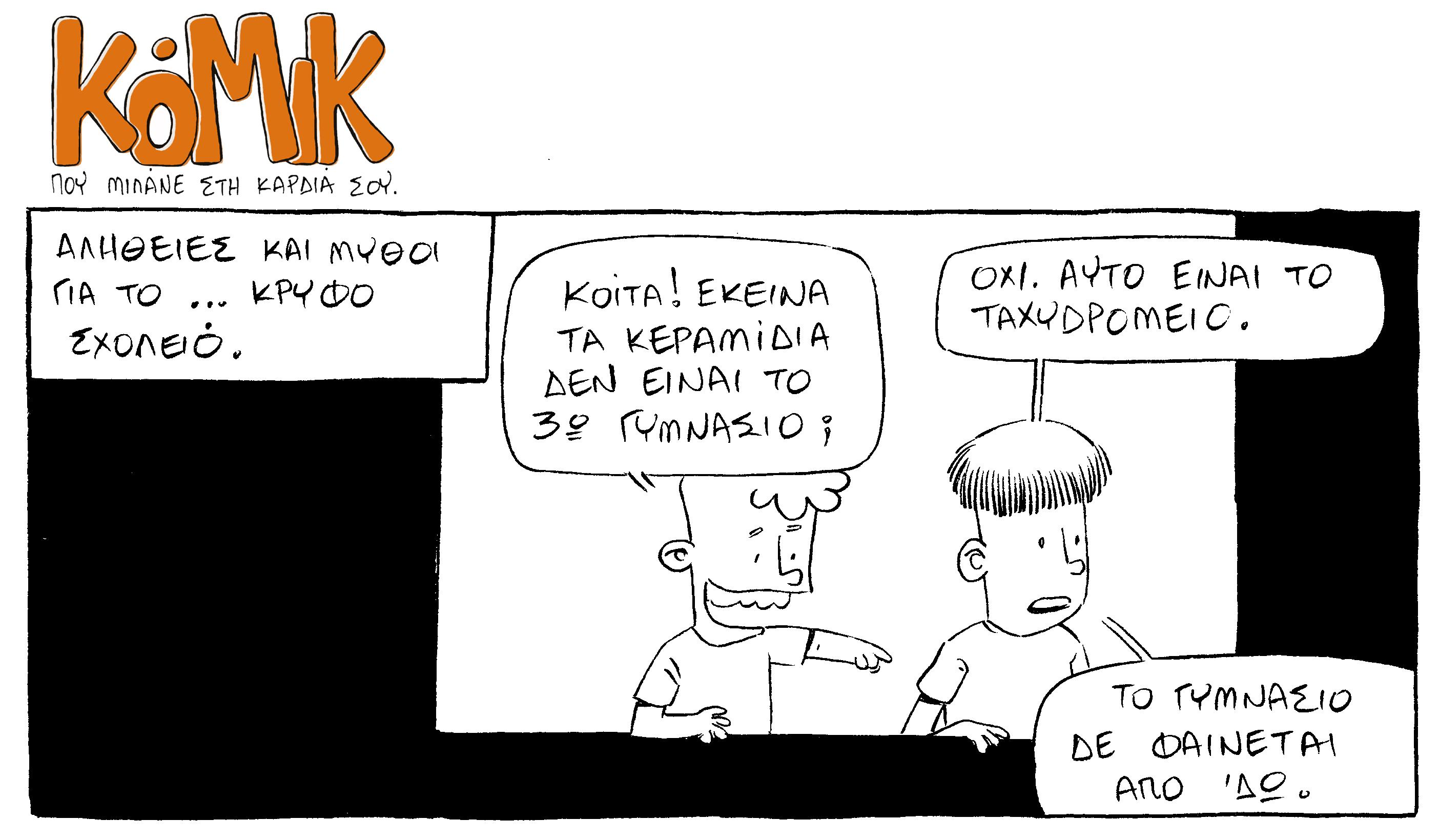 komik4