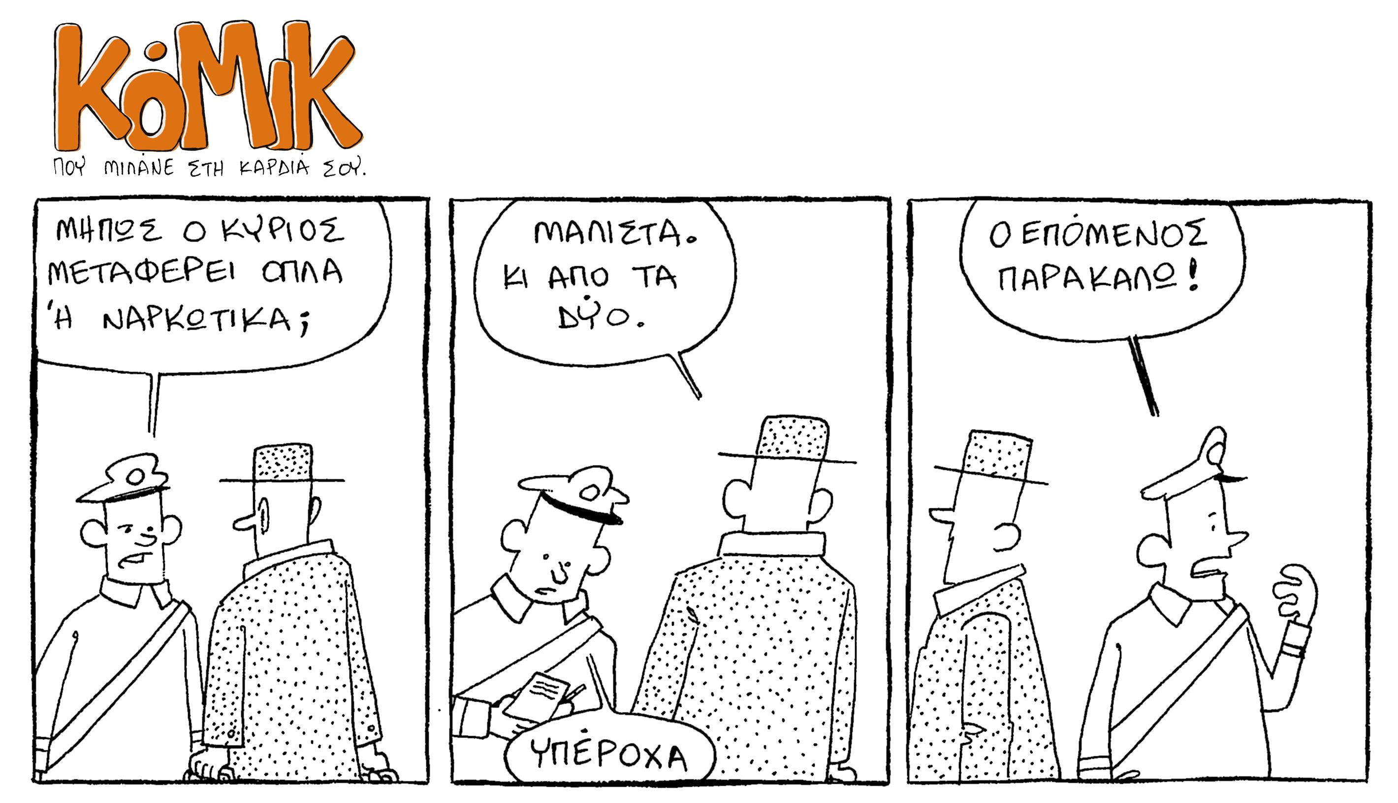 komik6
