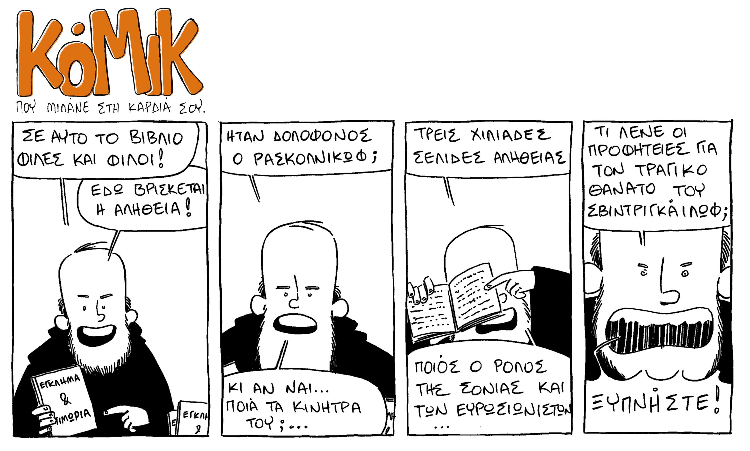komik10