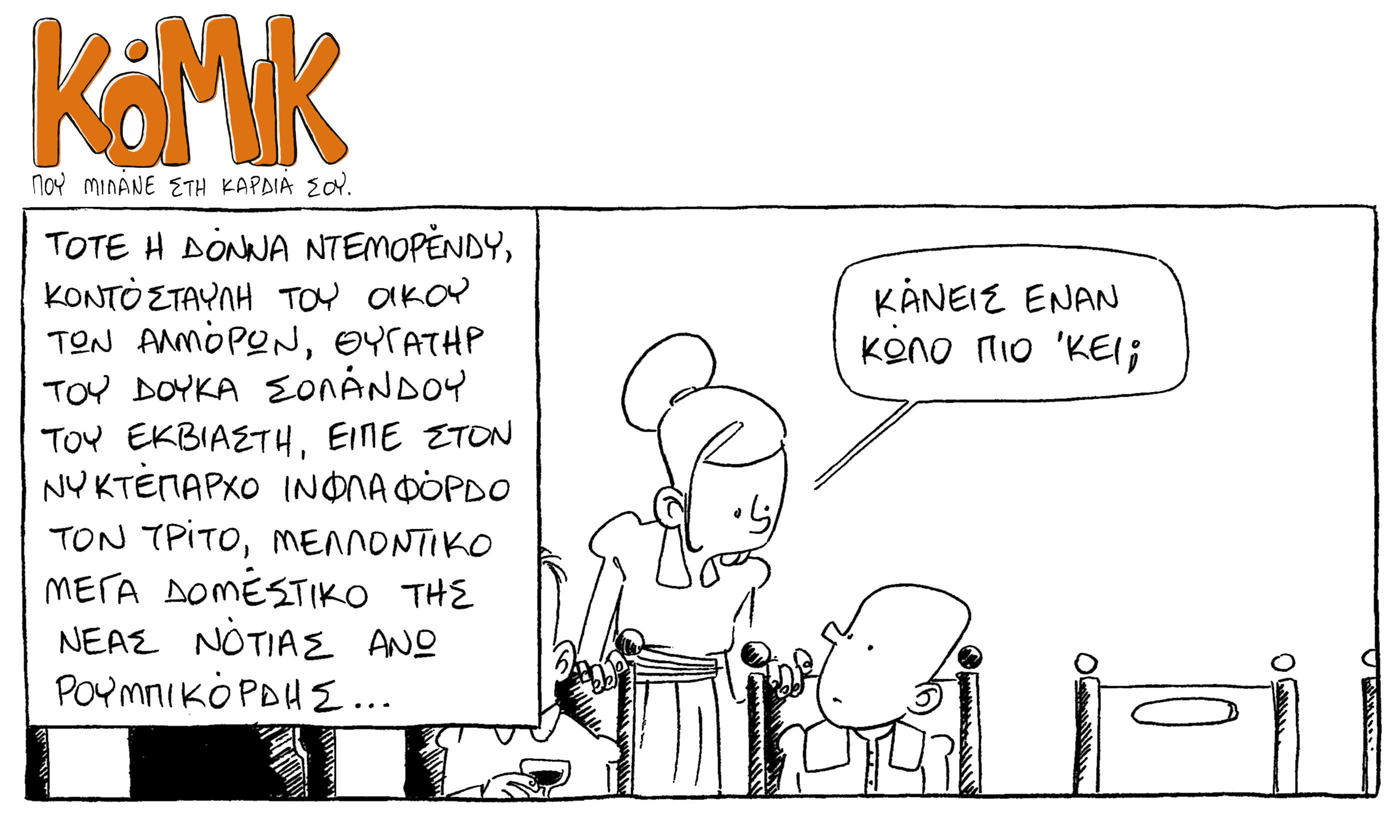 komik11