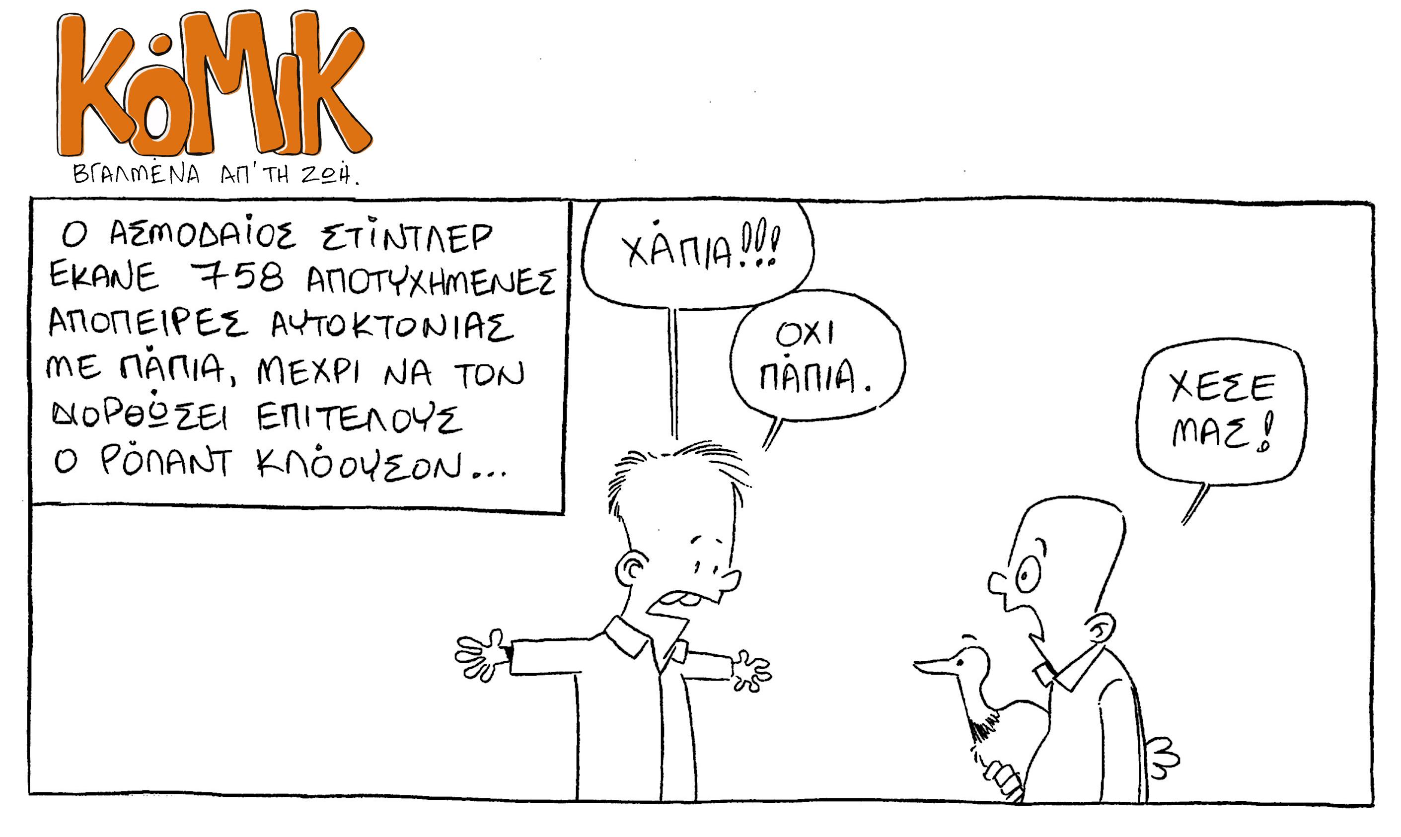 komik12