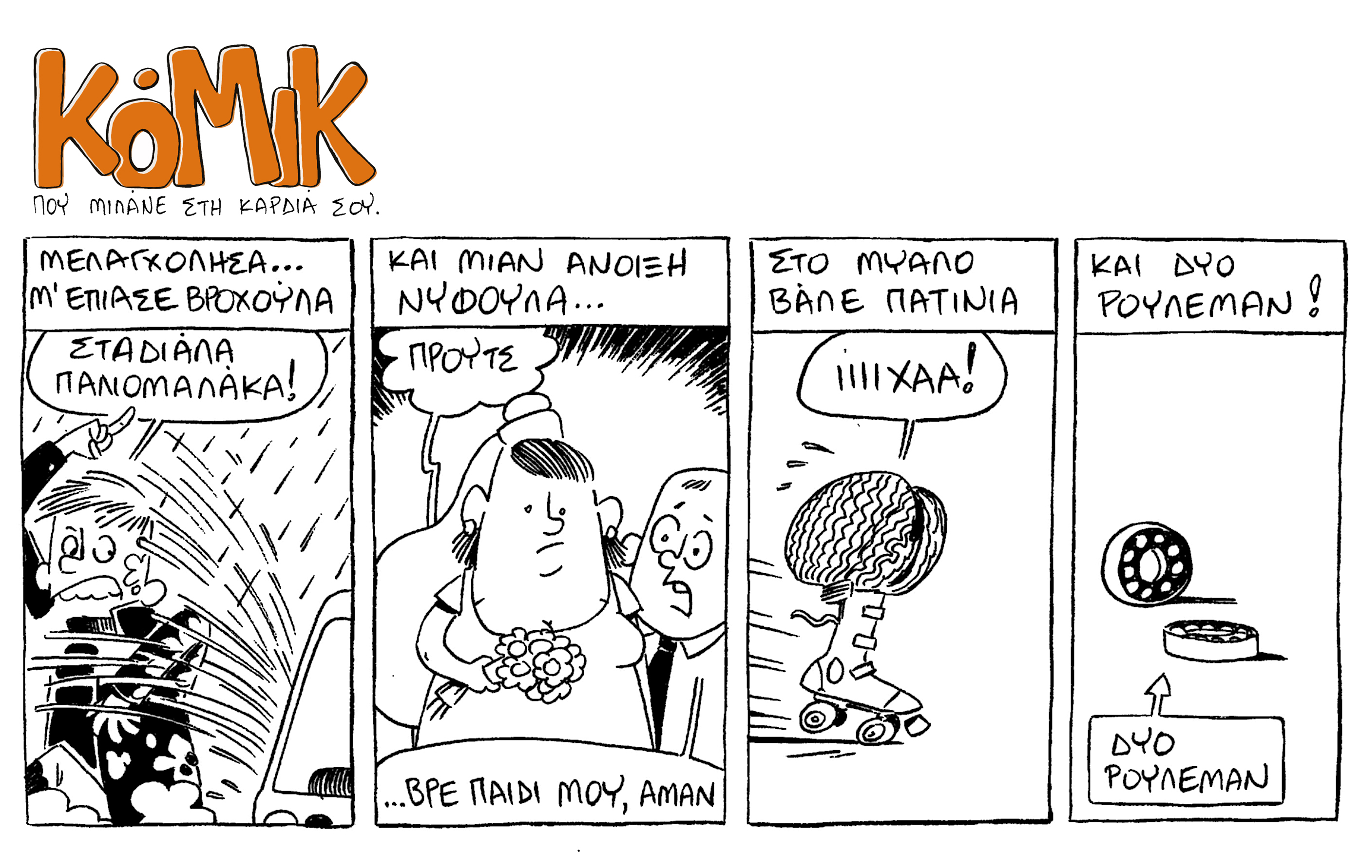 komik8