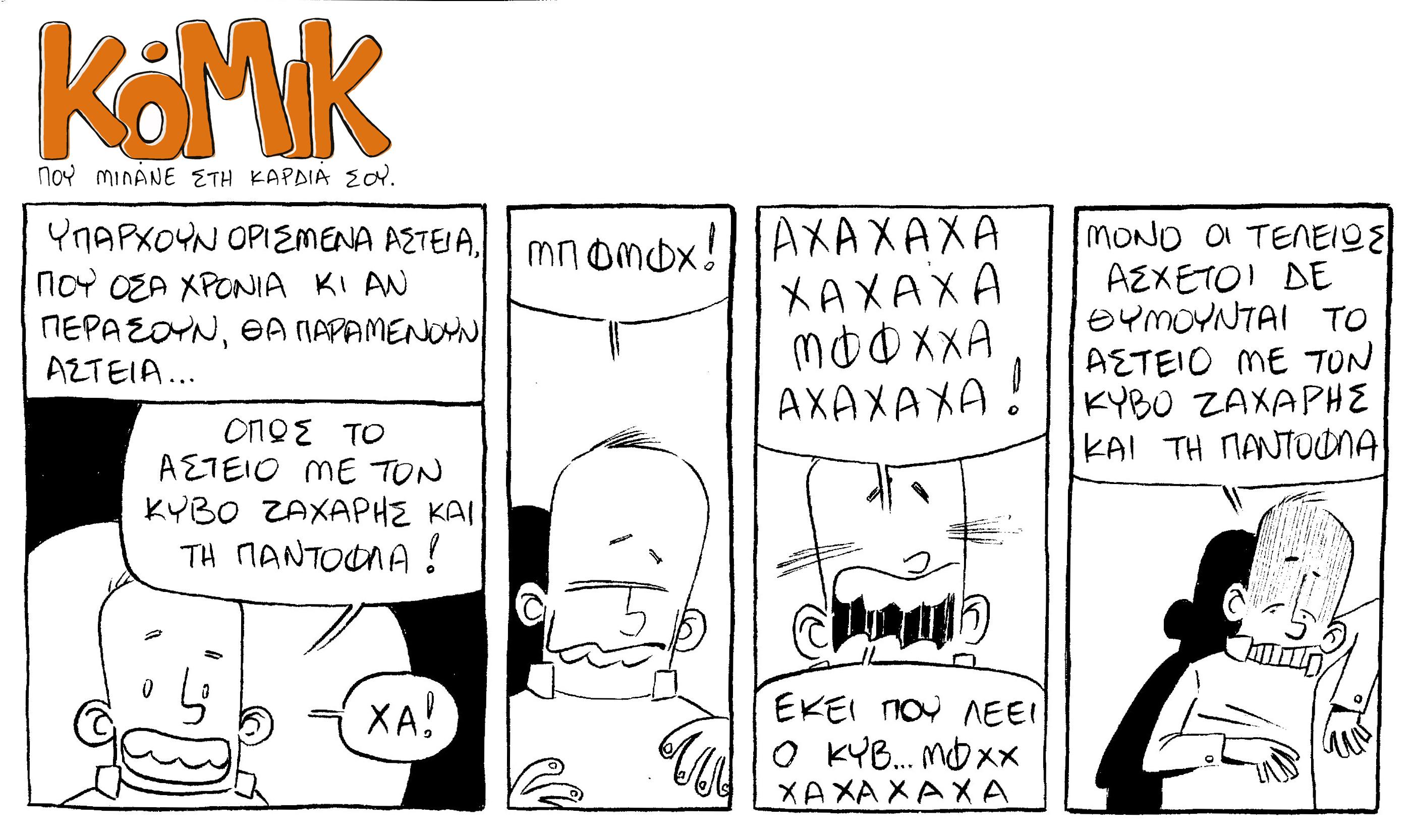 komik16