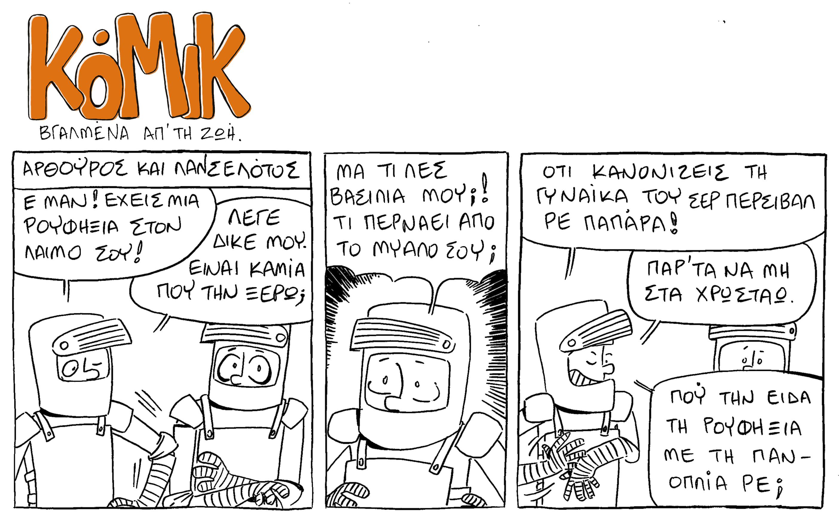 komik17