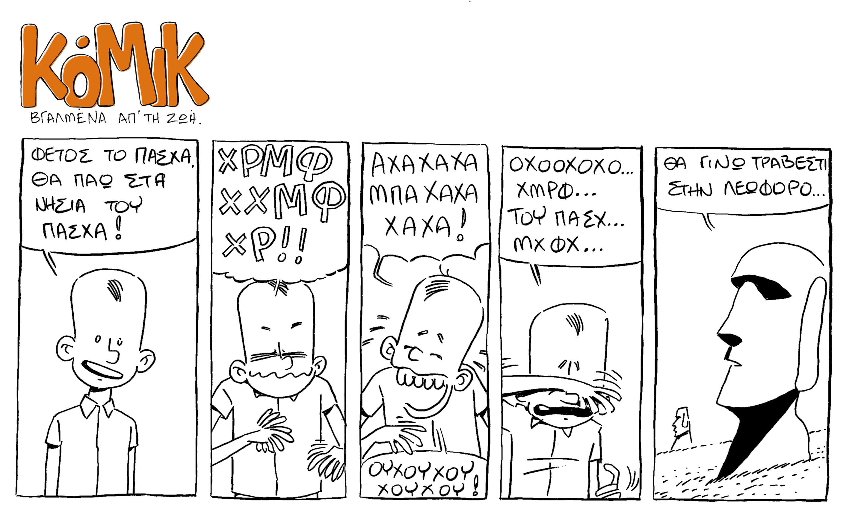 komik18
