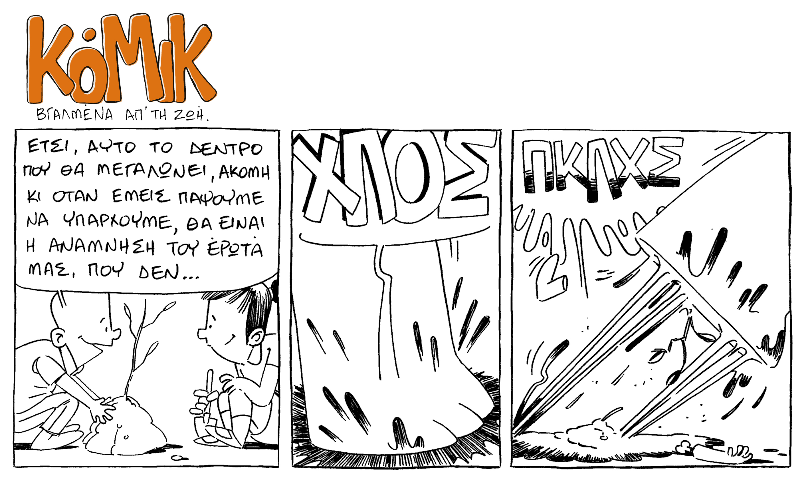 komik20