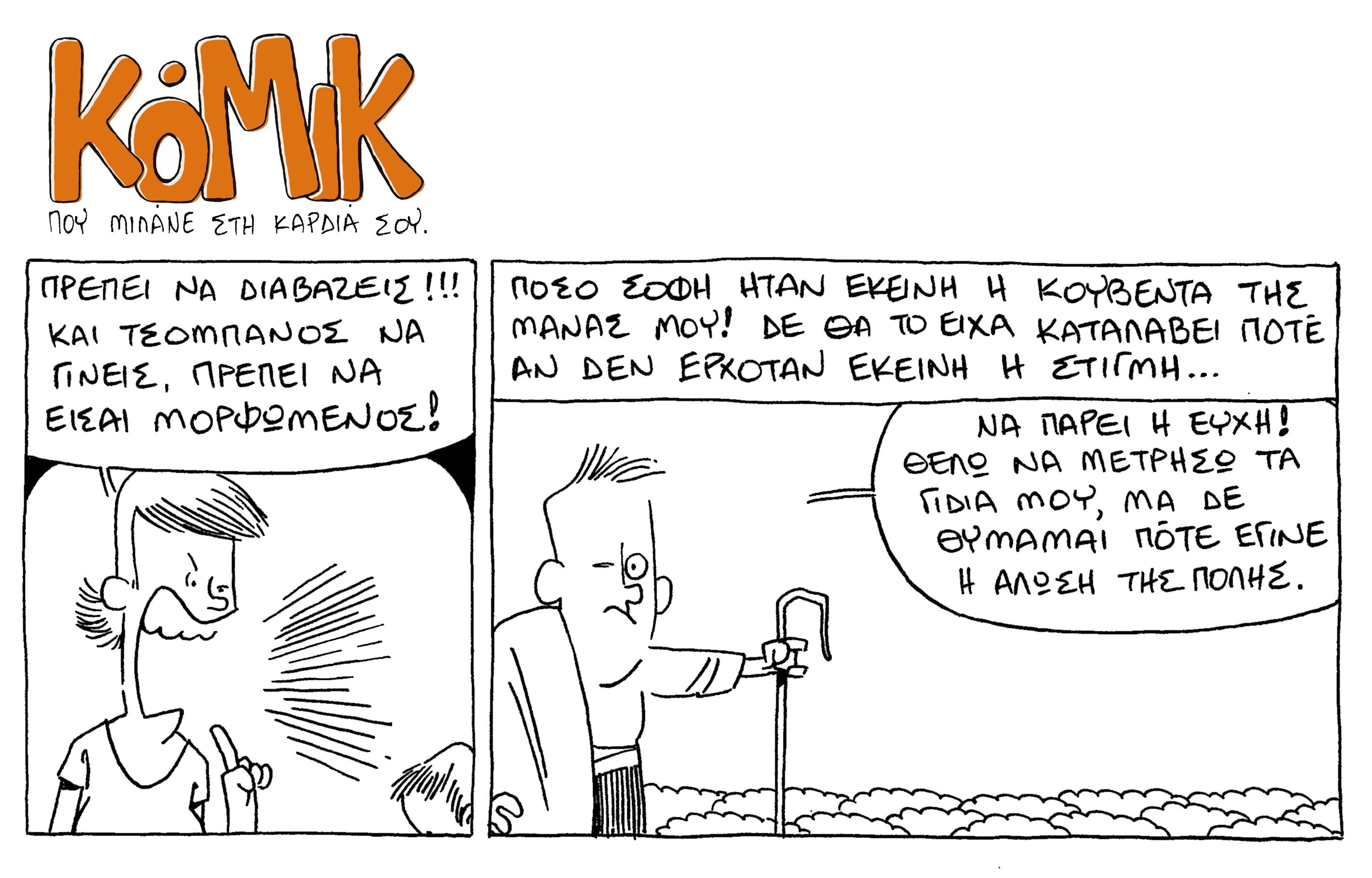 komik21
