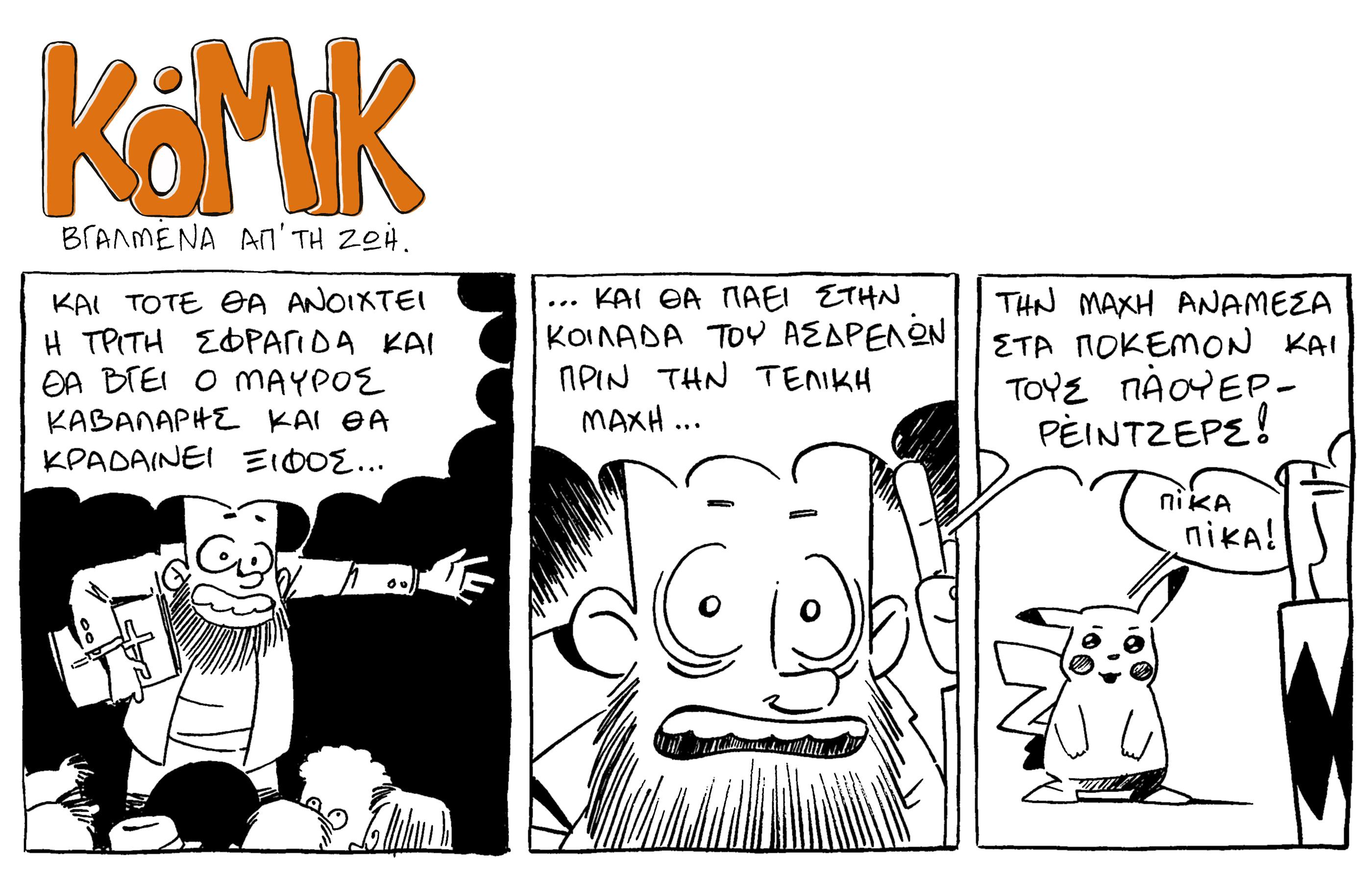 komik22