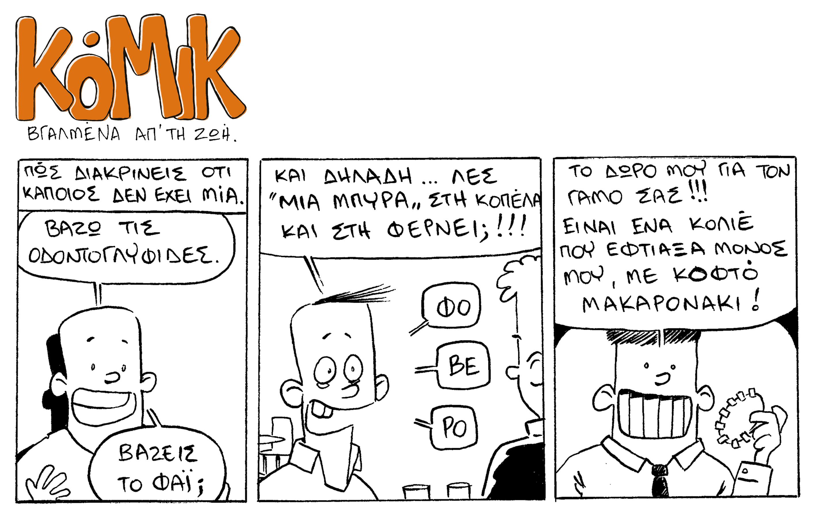 komik28