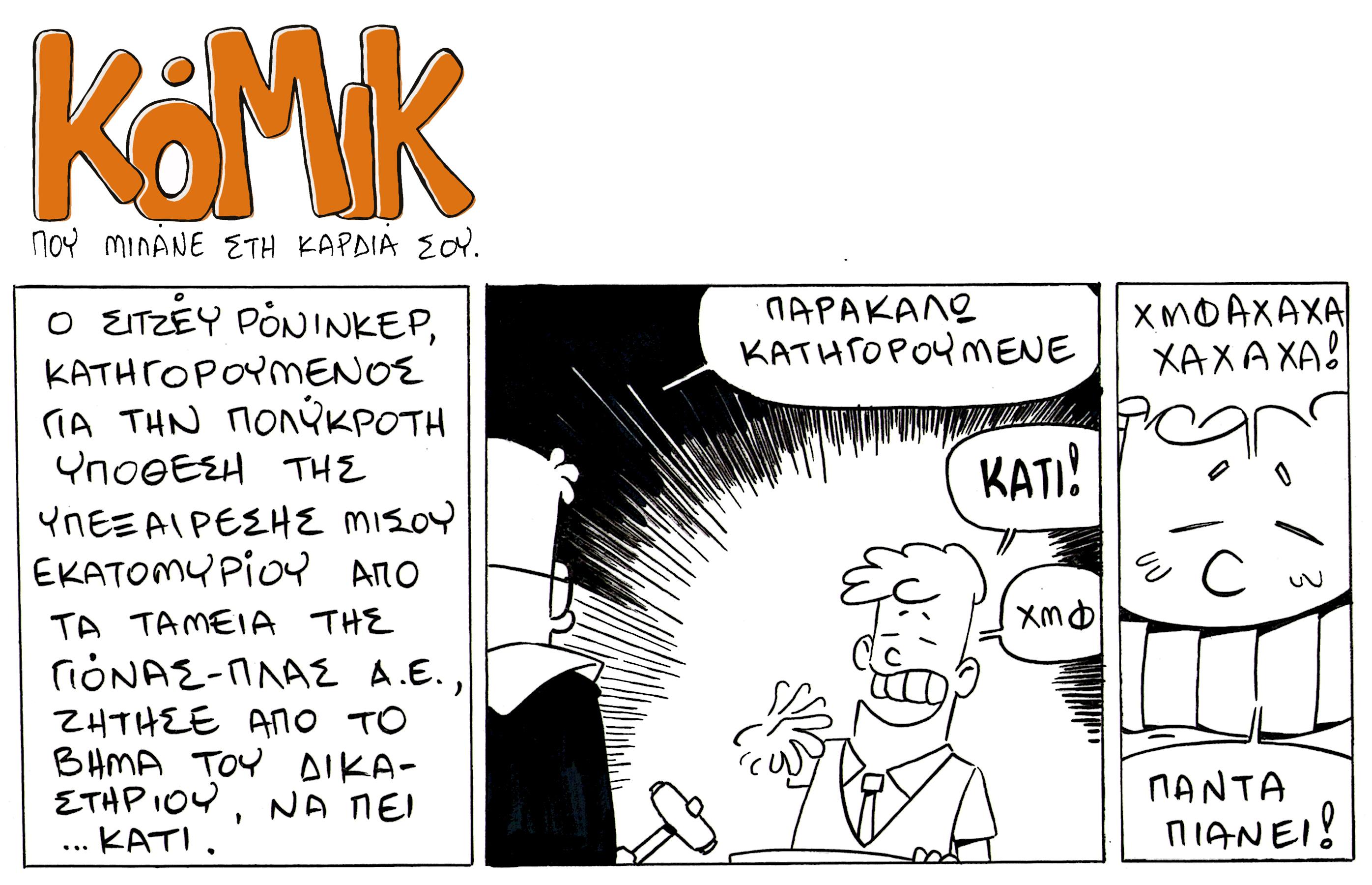 komik34