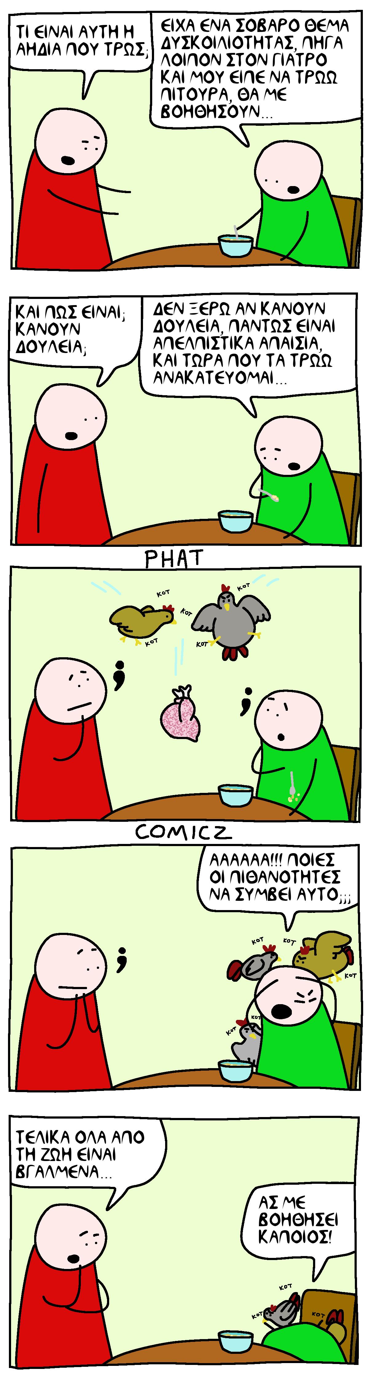 pitoura-1