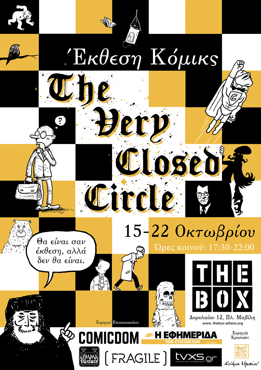 tvcc_box_poster_final_small