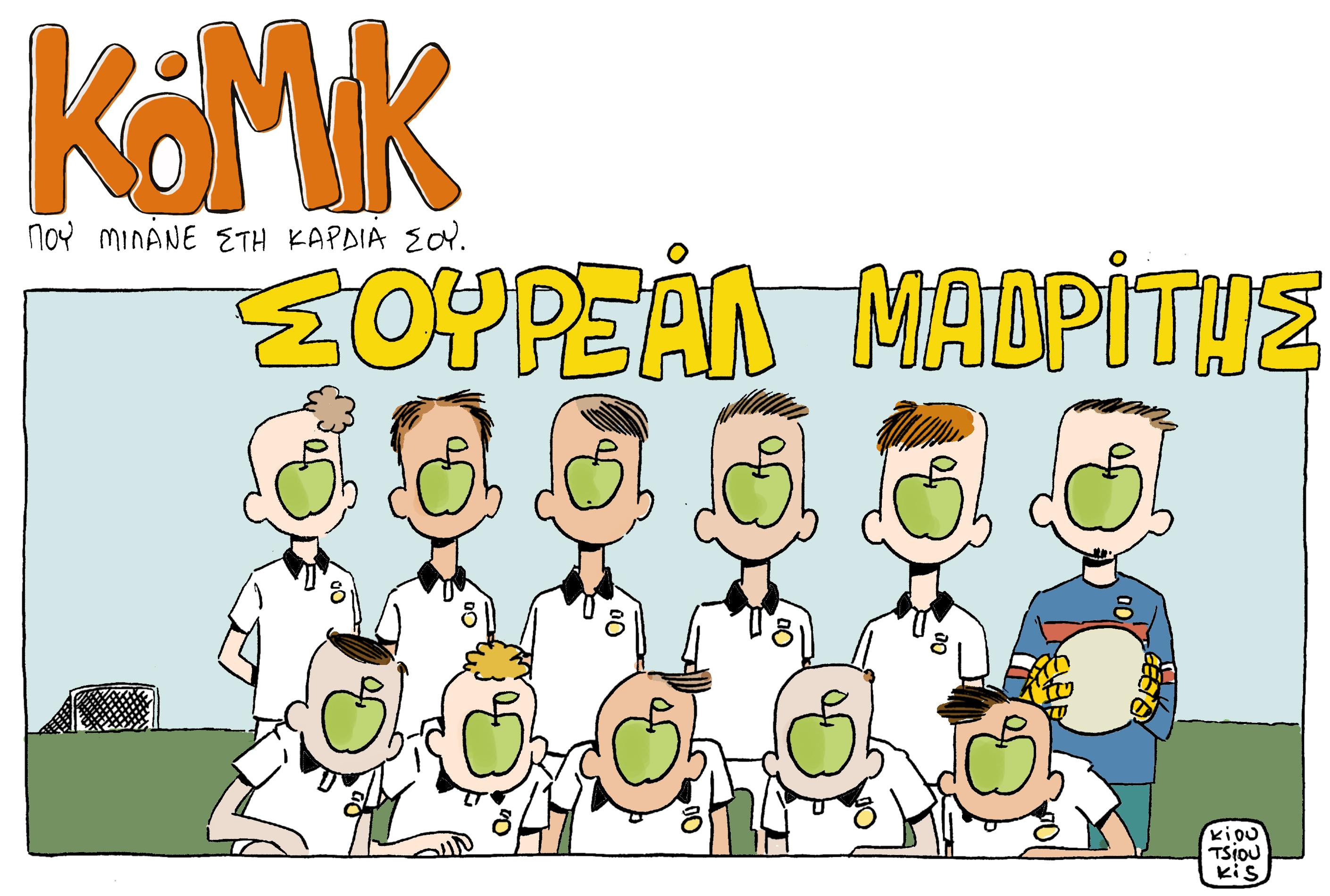 komik36