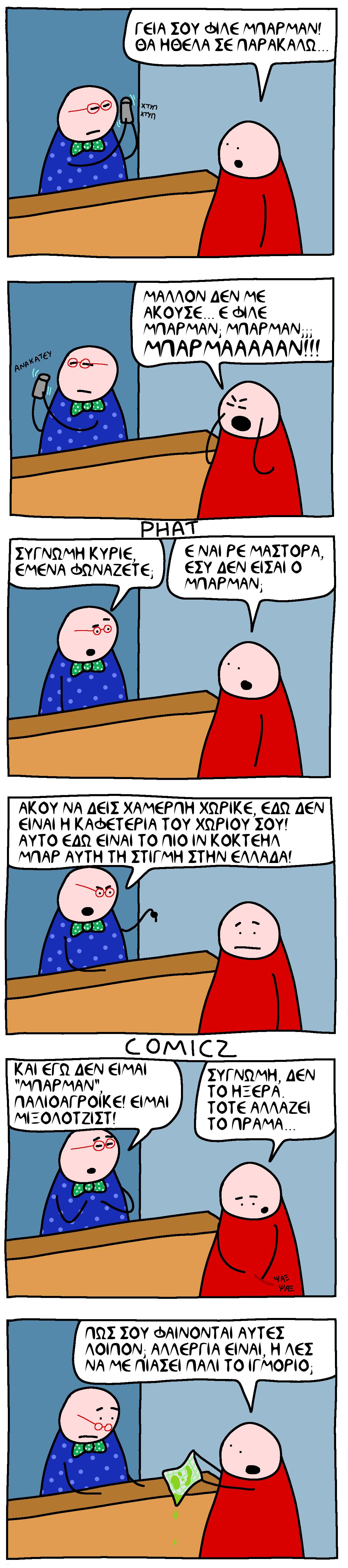 nov2-1