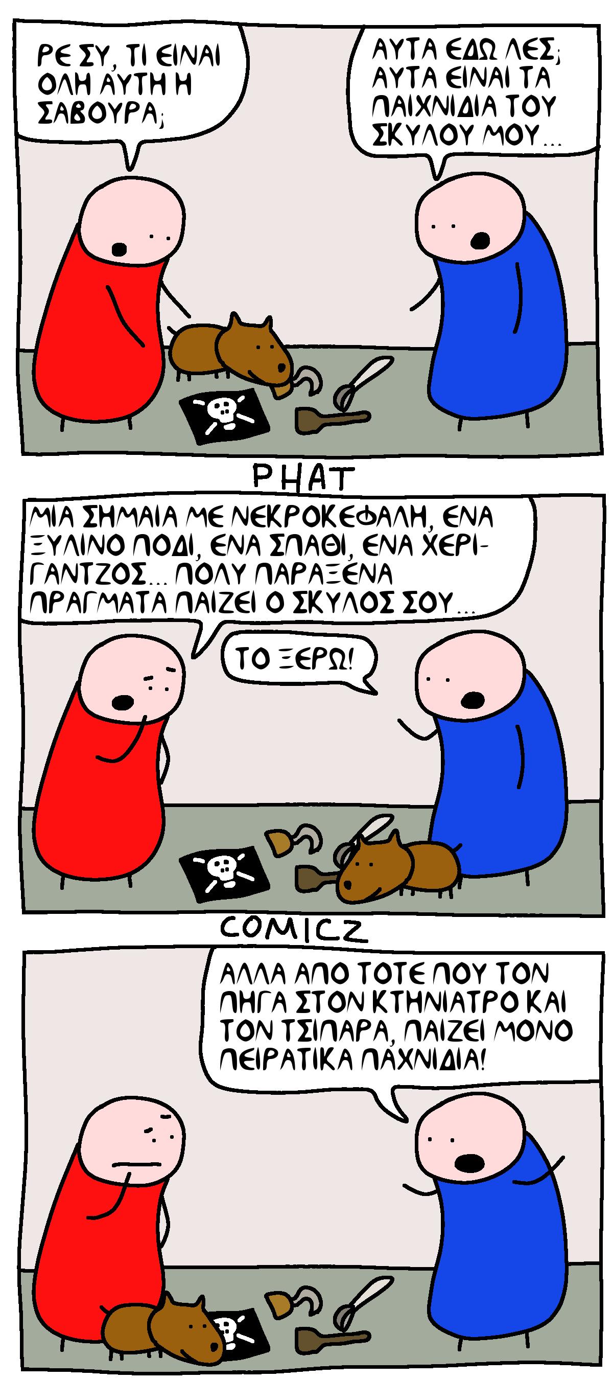 nov3-2