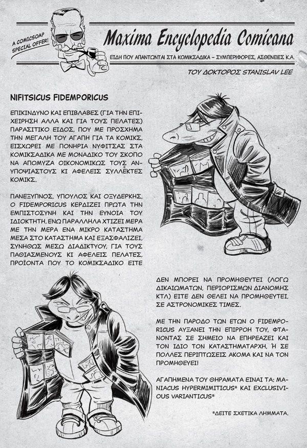 encyclopedia3-2