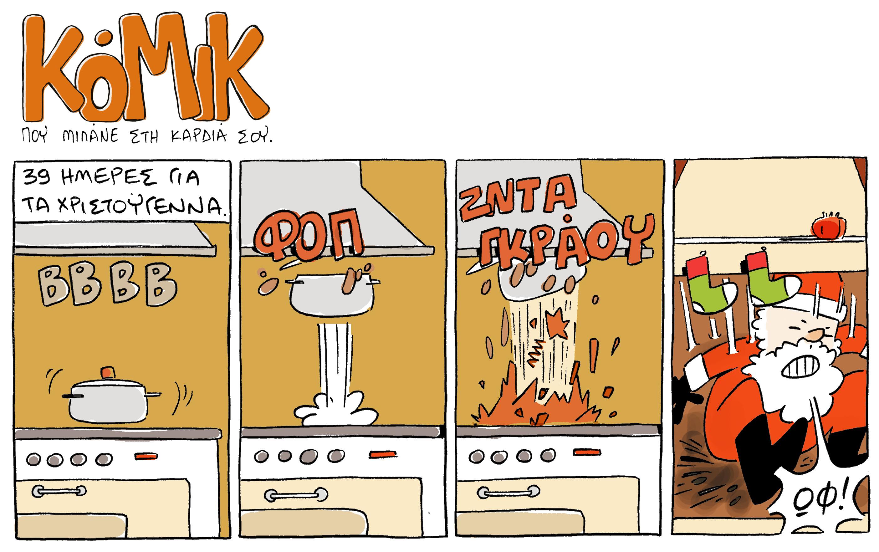 komik48